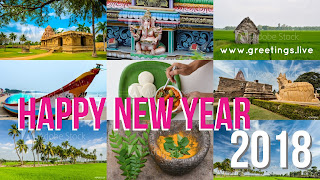 New Year wishes 2018 Tamil Nadu Theme