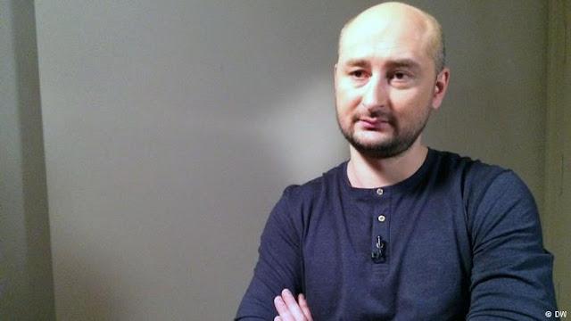 У Києві вбили російського журналіста Аркадія Бабченка