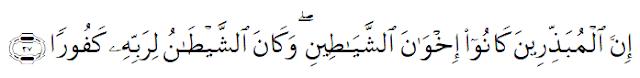 surah al isra ayat 27