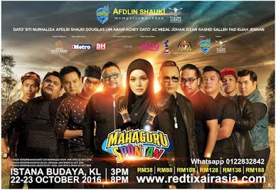 Antara Artis yang terlibat dalam Mahaguru Spontan ini adalah Johan, Zizan, Abam, Achey, Fad (Bocey), Douglas Lim, Rashid Salleh, Afdlin Shauki, Dato Ac Mizal, Kuah Jenhan dan juga penampilan istimewa Dato Siti Nurhaliza.