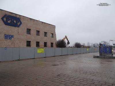 Dworzec kolejowy, Oświęcim