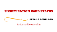 Sikkim_ration_Card_Details_And_Status