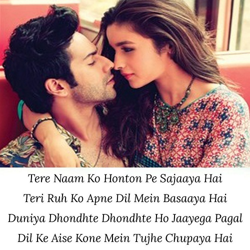 Girlfriend, Boyfriend English Font Love Shayari