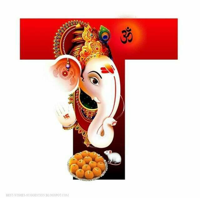 ganesha-alphabet-t-images