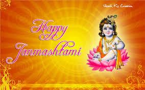 Krishna Janmashtami 2016 HD Images