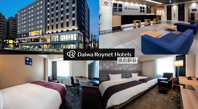 德島站前大和ROYNET酒店 Daiwa Roynet Hotel Tokushima Ekimae