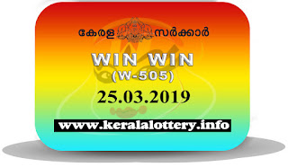 "keralalottery.info, ""kerala lottery result 25 3 2019 Win Win W 505"", kerala lottery result 25-3-2019, win win lottery results, kerala lottery result today win win, win win lottery result, kerala lottery result win win today, kerala lottery win win today result, win winkerala lottery result, win win lottery W 505 results 25-3-2019, win win lottery w-505, live win win lottery W-505, 25.3.2019, win win lottery, kerala lottery today result win win, win win lottery (W-505) 25/03/2019, today win win lottery result, win win lottery today result 25-3-2019, win win lottery results today 25 3 2019, kerala lottery result 25.03.2019 win-win lottery w 505, win win lottery, win win lottery today result, win win lottery result yesterday, winwin lottery w-505, win win lottery 25.3.2019 today kerala lottery result win win, kerala lottery results today win win, win win lottery today, today lottery result win win, win win lottery result today, kerala lottery result live, kerala lottery bumper result, kerala lottery result yesterday, kerala lottery result today, kerala online lottery results, kerala lottery draw, kerala lottery results, kerala state lottery today, kerala lottare, kerala lottery result, lottery today, kerala lottery today draw result, kerala lottery online purchase, kerala lottery online buy, buy kerala lottery online, kerala lottery tomorrow prediction lucky winning guessing number, kerala lottery, kl result,  yesterday lottery results, lotteries results, keralalotteries, kerala lottery, keralalotteryresult, kerala lottery result, kerala lottery result live, kerala lottery today, kerala lottery result today, kerala lottery"