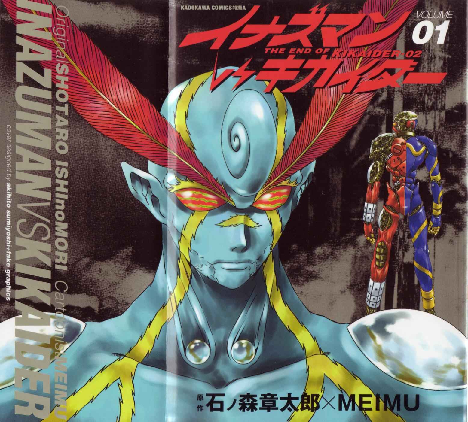 The X Database: Kamen Rider X Kamen Rider Wizard Fourze