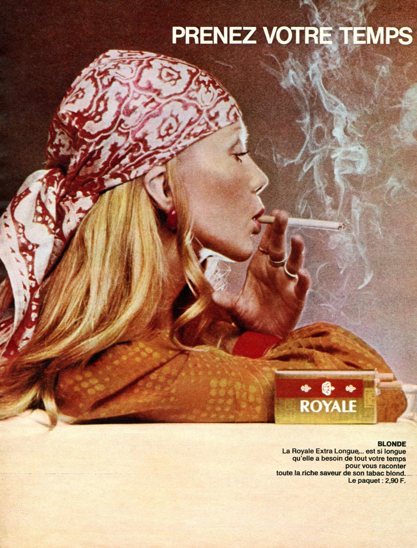 была благосклонна что значит реклама табака на фото юного деревца