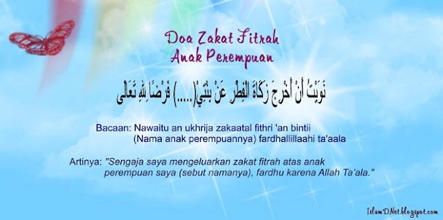 Dalam sebuah hadist yang diriwayatkan dari Ibnu Umar ia berkata Doa Zakat Fitrah Untuk Anak