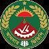 Bangladesh Ansar VDP Job Circular - 2018 - www.ansarvdp.gov.bd