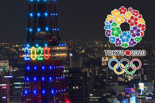 Evening photo of Japan's 2020 Olympic Village