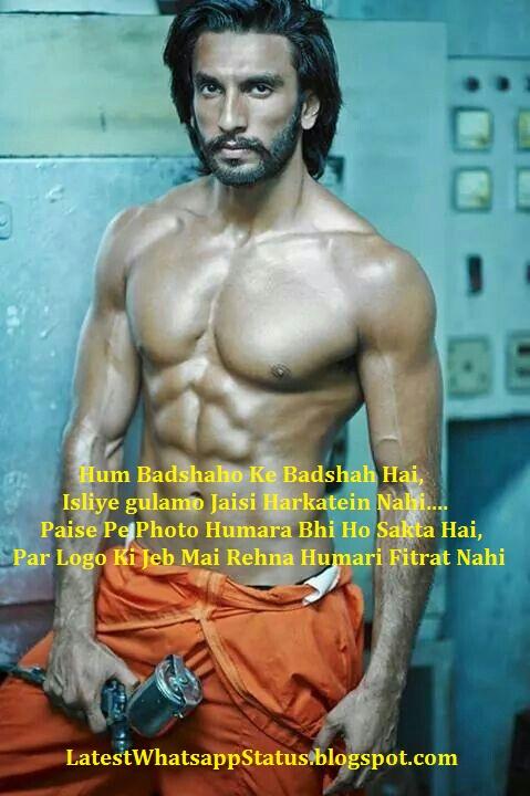 Top 10 Badshah or Rani Attitude Sms, Status, Quotes