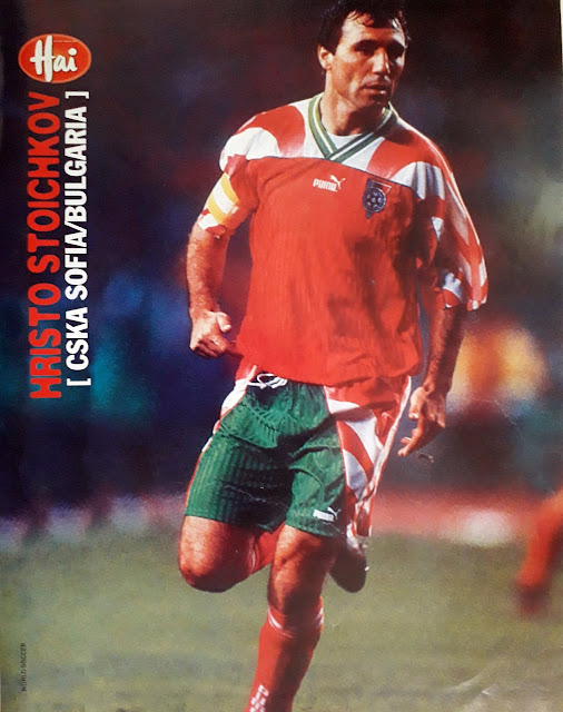 PIN UP HRISTO STOICHKOV