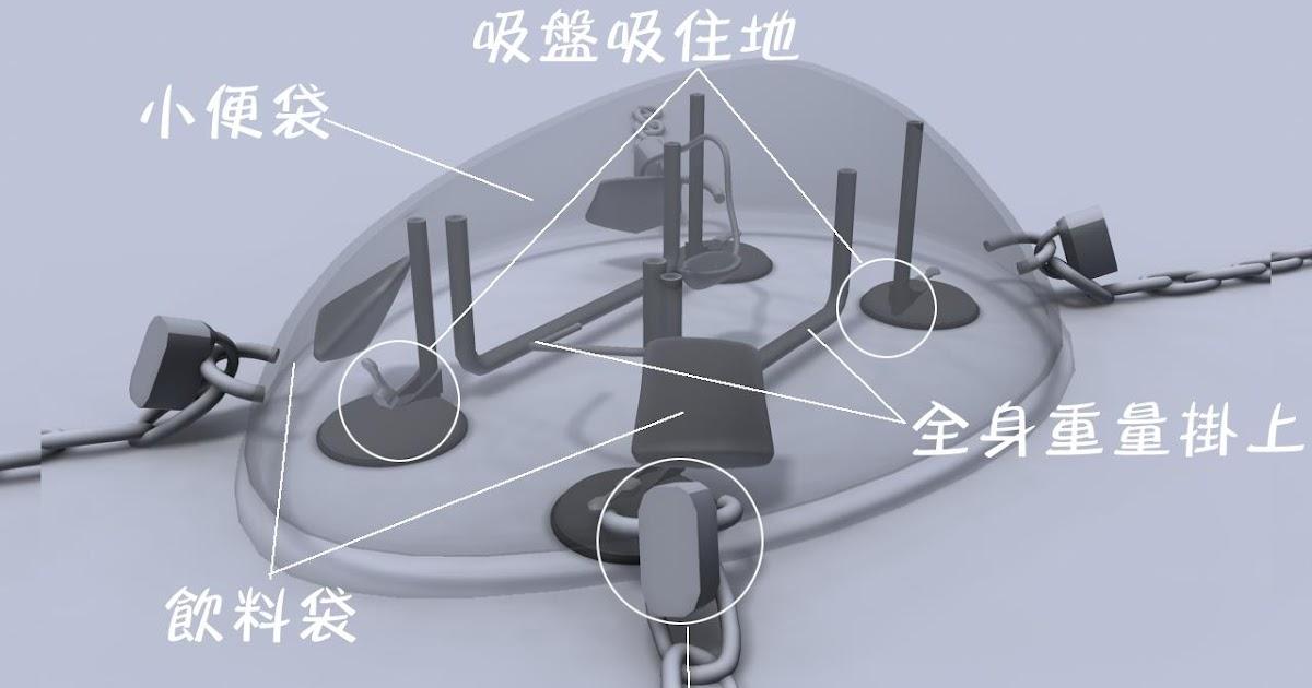 香港 人民 廣播 電�