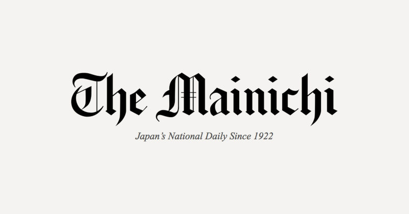 The 12th Mainichi Haiku Contest JAPAN