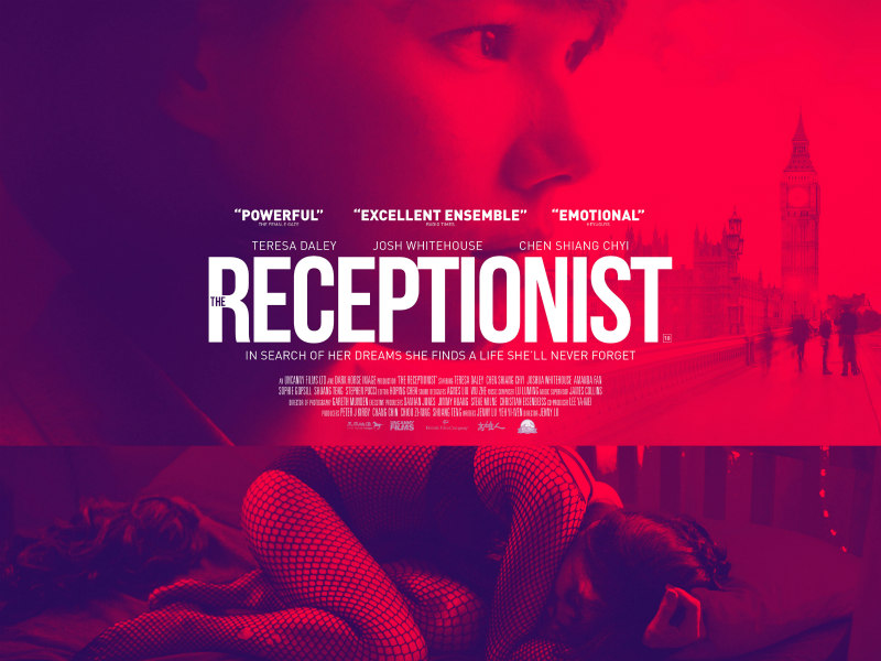 THE RECEPTIONIST film poster