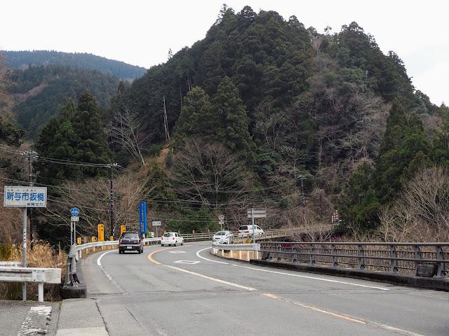 下田街道 新与市坂橋