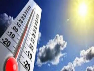 طقس يوم السبت, درجات الحراره اليوم, الارصاد الجويه,
