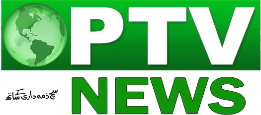 PTV News Live Streaming | Free Pk Drama