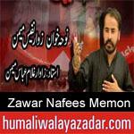 https://www.humaliwalyazadar.com/2018/09/nafees-memon-nohay-2019.html