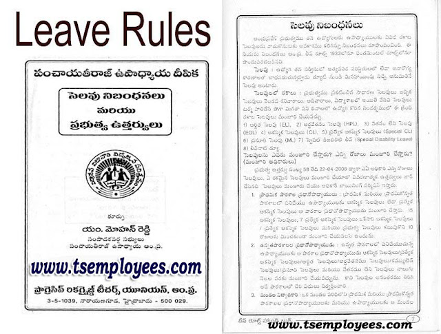 AP Telangana Leave Rules in Telugu AP TS Teachers Govt Employees Leave Rules in telugu pdf download andndhra Pradesh leave rules, ap ts govt leave rules in telugu all leave rules Casual Leave Special Casual Leave Compensatory Leave Earned Leave Half Pay Leave Commuted Leave Leave not due Extra Ordinary Leave Special Disability Leave. Study Leave Maternity Leave Miscarriage/Abortion Leave Hospital Leave Leave for Hysterectomy Operation Leave for Employment in Abroad Paternity Leave Leave Rules in Telugu leave rules software HPL EOL latest leave rules GO s