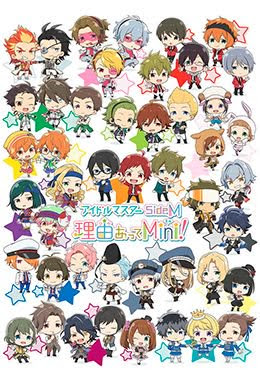 Descargar The iDOLM@STER SideM Wake Atte Mini! 5/?? Sub Español Ligera 15mb - Mega - Zippy! The-idolmster-sidem-wake-atte-mini