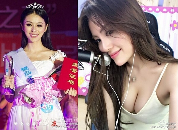 Ngắm trọn thân hình rực lửa của Hoa hậu làm nghề 'nhạy cảm'