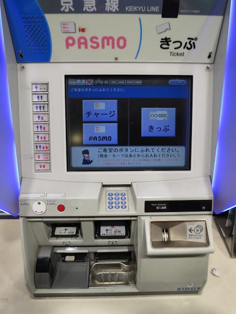 SUICA PASMO Ticket machine. Tokyo Consult. TokyoConsult.