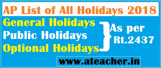 GO 2437 AP List of General Holidays,Public Holidays,Public Optional Holidays In 2018 Year
