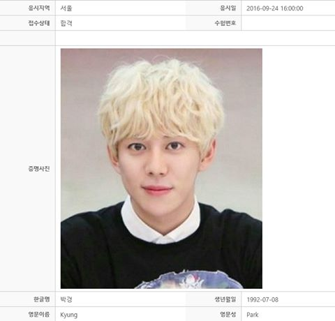 Block B's Park Kyung Becomes The 1st Kpop Idol To Join High IQ