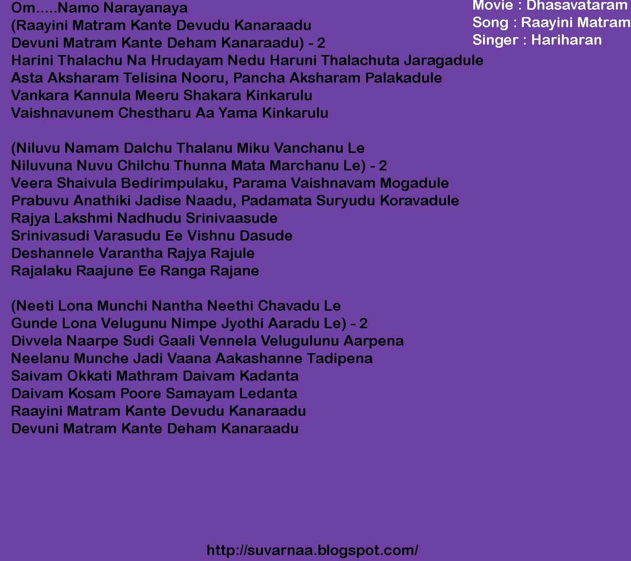 Telugu Hit Songs Lyrics Huge Collection