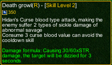 naruto castle defense 6.0 Death growl detail