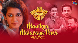 Manikya Malaraya Poovi Song Lyrics with English Translate