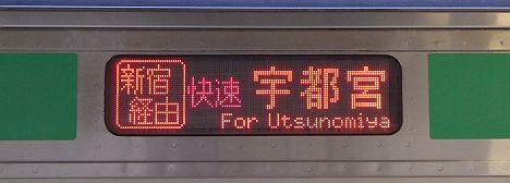 新宿経由 快速 宇都宮 E231系