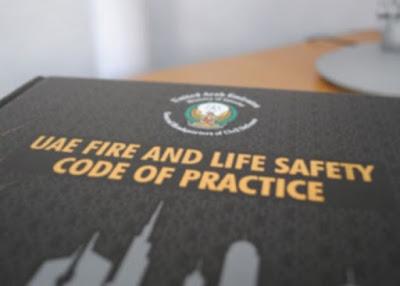 كود الدفاع المدني  الاماراتي  اصدار 2017,مكافحة  الحريق,الانذار, التحكم في الدخان