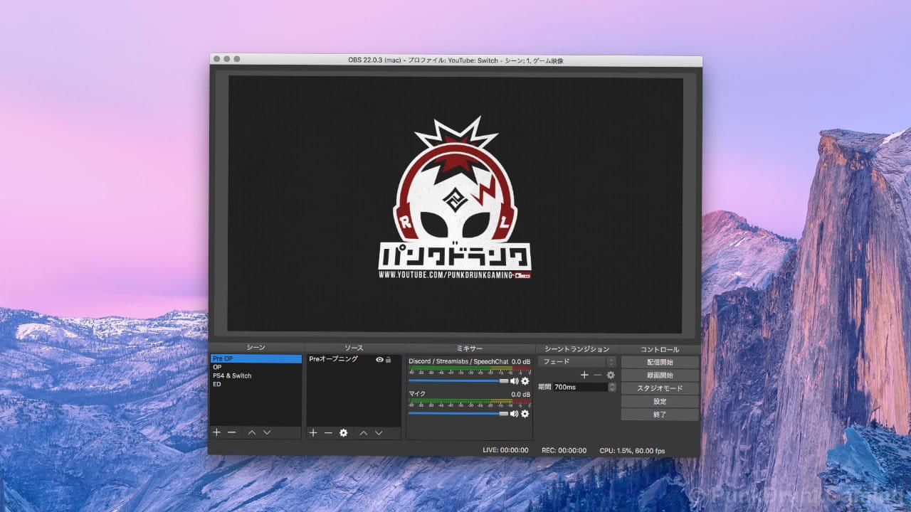 Mac版OBS Studioのアイキャッチ