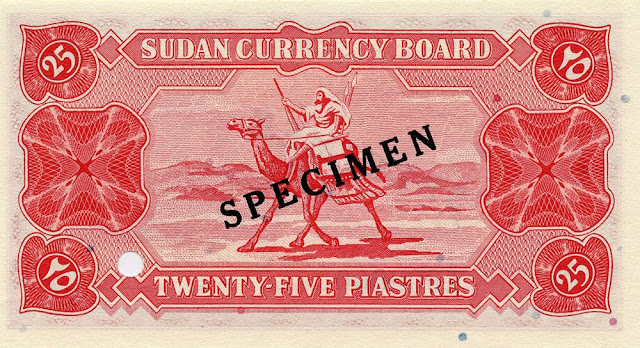 Currency Sudan 25 Piastres