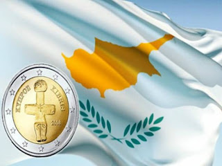Θα «φτύσει αίμα» η Κύπρος υπό τον γερμανικό ζυγό