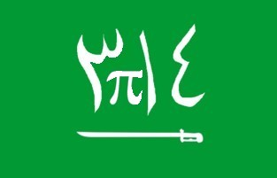 The Voice of Vexillology, Flags & Heraldry: Saudi Arabian π