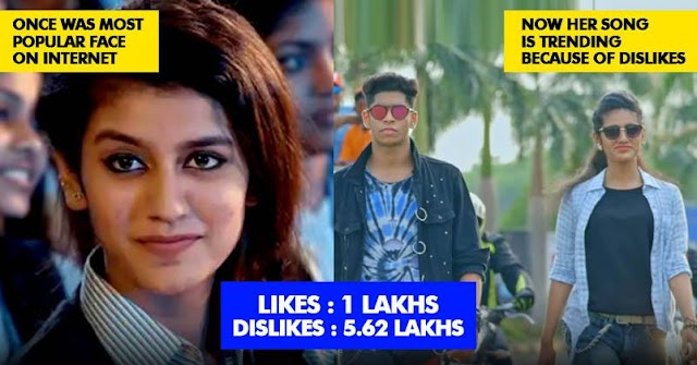 Priya's 2nd Song Flopped Badly, Got 5.62 Lakh Dislikes & Only 1 Lakh Likes. Everyone Is Trolling Her