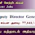 Post of Deputy Director General - மத்திய சுற்றாடல் அதிகார சபை