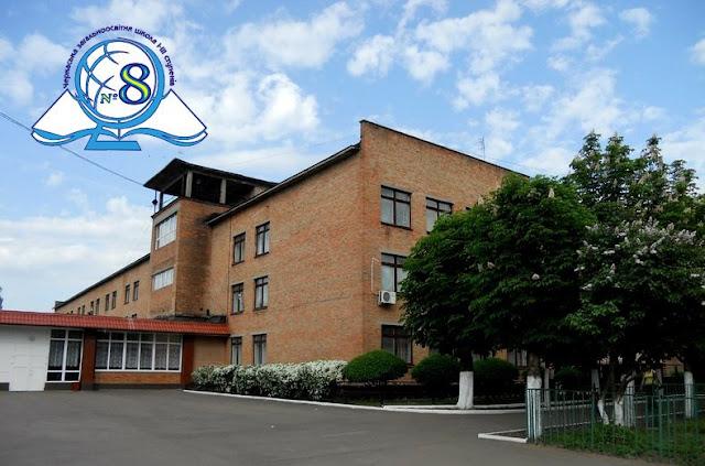 У черкаській школі, де отруїлися діти, призупинили навчання