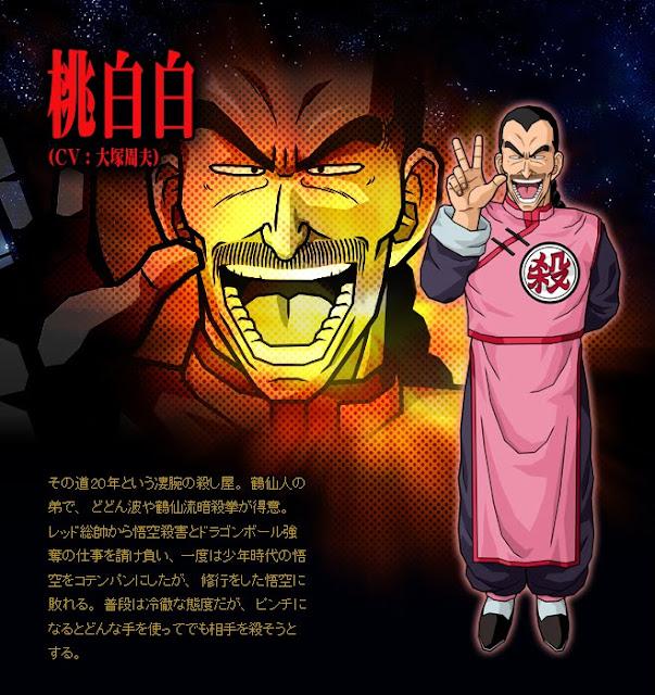 Dragon Ball Enciclopedia Tao Pai-Pai