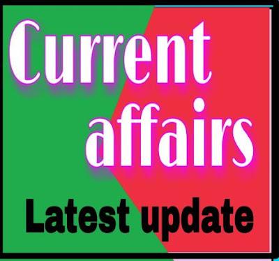 Current affairs update in Hindi | gk & gs -  करंट अफेयर्स इन हिंदी