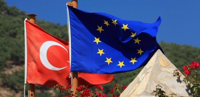 عناوين مراكز تقديم طلبات الحصول على المساعدات الأوروبية للسوريين في جميع المدن التركية