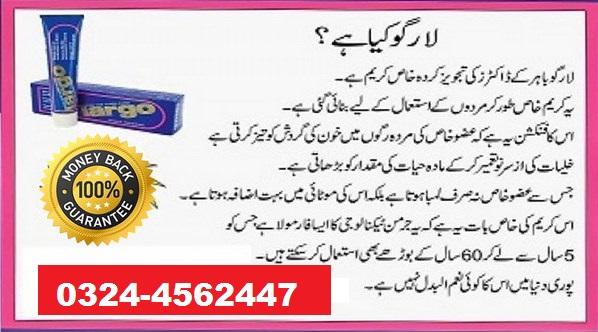 oil for pennis enlargement in pakistan