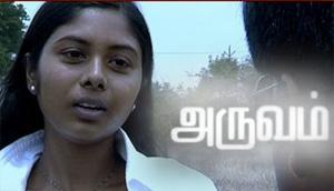 Naalaya Iyakkunar | Aruvam | Short Film