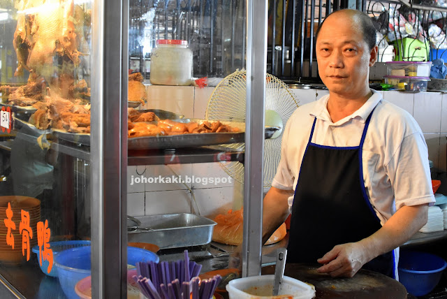 San-Kee-Duck-Rice-Taman-Johor-JB-上记卤鸭饭.面