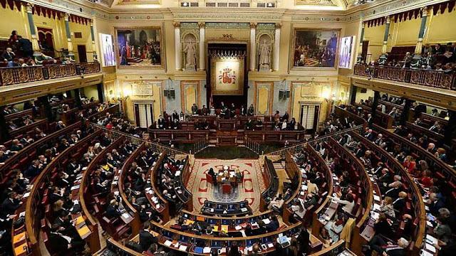 Política. XII Legislatura de las Cortes Generales. Enero 2017 (